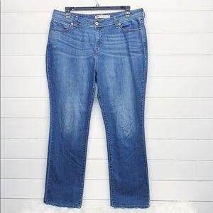 Levi 580 Straight Defined Waist Jeans